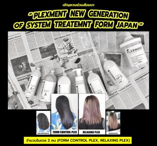Seminar : PLEXMENT NEW GENERATION OF SYSTEM TREATMENT FORM JAPAN