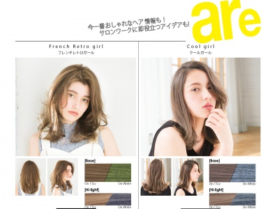 Are yu? #5 : MODEL RECIPE กับสไตล์ French Retro girl และ Cool girl
